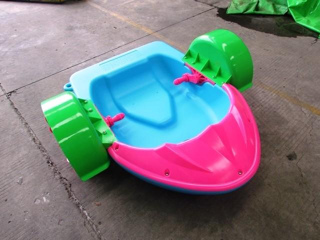 Handle /Paddle Boat